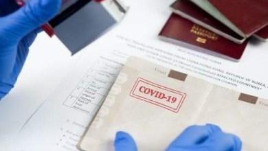 """صورة إسبانيا تعتمد جواز سفر """"كوفيد-19"""" الصيف المقبل.."""