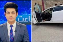 صورة أفغانستان: اغتيال صحفي تلفزيوني سابق في قندهار