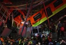 صورة المكسيك: انهيار جزء من مترو الأنفاق في مكسيكو سيتي ووفاة ما لا يقل عن 23 شخصًا وإصابة 65 آخرون