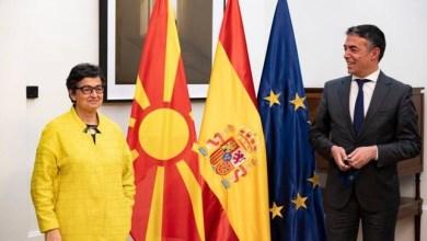 صورة إسبانيا تؤكد من جديد دعمها لانضمام جمهورية مقدونيا الشمالية إلى الاتحاد الأوروبي