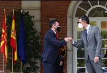 صورة إسبانيا تدعم مقدونيا الشمالية في تقدمها نحو الاتحاد الأوروبي