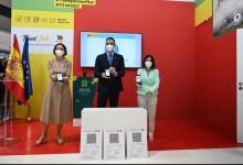 صورة إسبانيا تقدم في المعرض السياحي شهادة كوفيد الرقمية المعتمدة من قبل الاتحاد الأوروبي بهدف تنشيط السياحة والاقتصاد بأوروبا