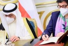 صورة وزيرة الخارجية الإسبانية إستقبلت نظيرها الكويتي لتكثيف العلاقات بين إسبانيا والكويت بتوقيع ثلاث اتفاقيات