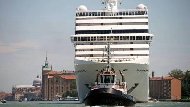صورة اعتبارًا من اليوم يمنع دخول السفن السياحية الكبيرة بالإبحار والمرور أمام واجهة كاتدرائية القديس مرقس بقلب مدينة البندقية التاريخية