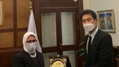 صورة سفير كوريا الجنوبية بالقاهرة ووزيرة الصحة يبحثان سبل تعزيز التعاون فى المجال الصحى