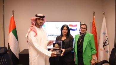 """صورة سفارة الإمارات بالقاهرة تنظم ندوة مع مؤسسة """"أهل مصر للتنمية"""" حول المبادرات الإنسانية"""