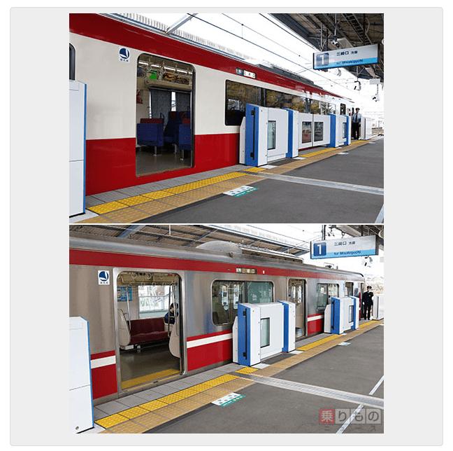 2016-10-30_10h02_10