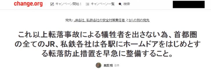 2016-10-30_12h17_29