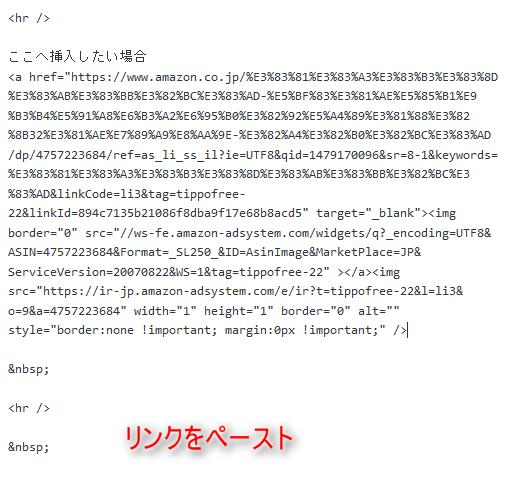 2016-11-15_09h40_34