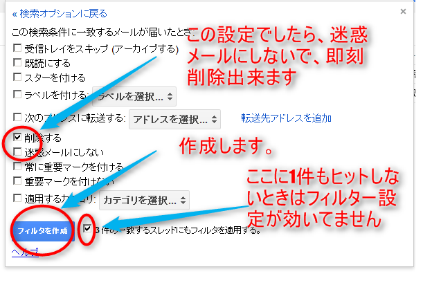 2016-11-21_14h58_06