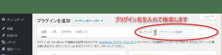 見栄えが劇的に変化!WordPressプラグインVA Social Buzzの設定方法