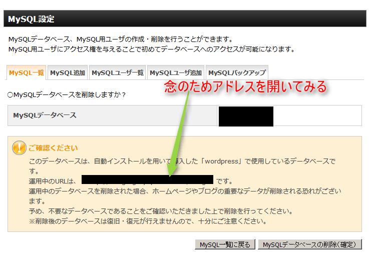 MySQLユーザーの追加設定可能な上限数に達しているため追加できません 10