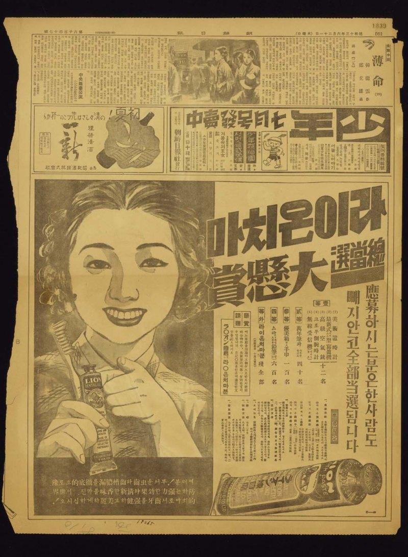 http://hosyusokuhou.jp/archives/24565767.html