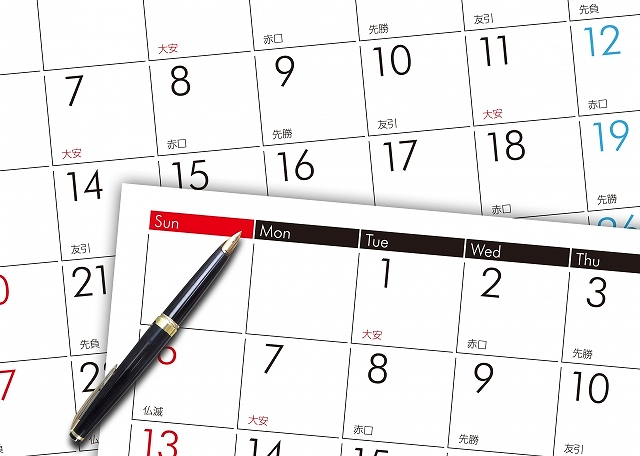 Googleカレンダー、調整さん、Lineスケジュールでスケジュール管理 03