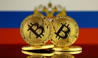Cryptocurrencies Popularity Among Russian Investors Ranks Second After Gold
