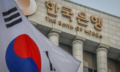 Central Bank of Korea's CBDC Plans to Experiment in the Second Half of 2021