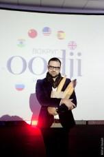 Новогодний корпоратив Oodji