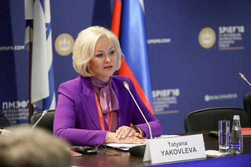 Фонд Росконгресс