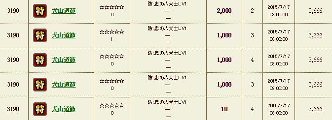 2015-07-16_220129