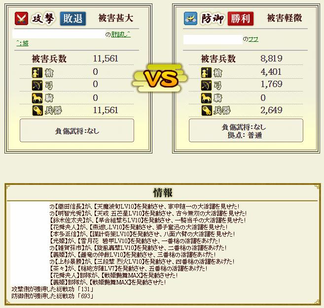 2015-07-21_105825