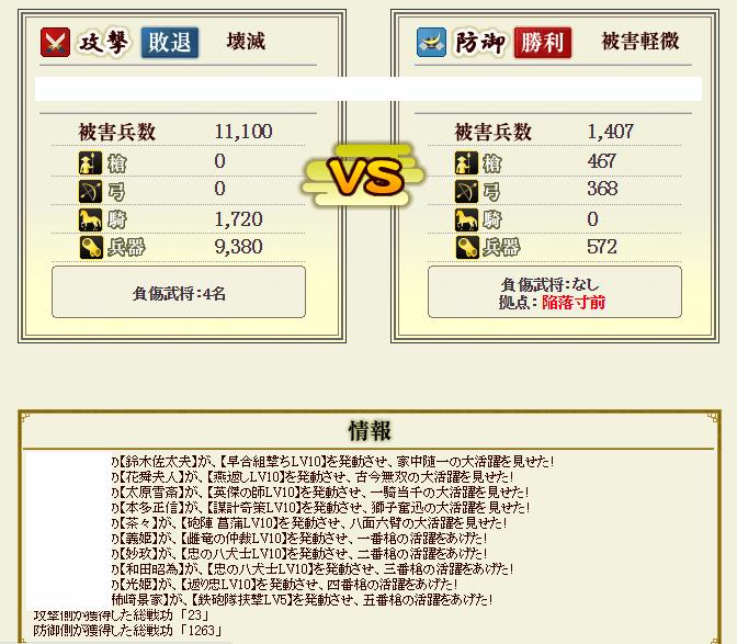 2015-07-27_224353