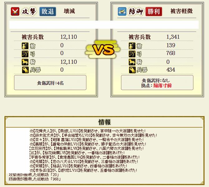 2015-07-27_224426