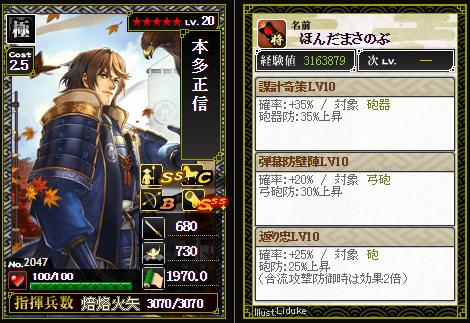 2015-07-31_165823