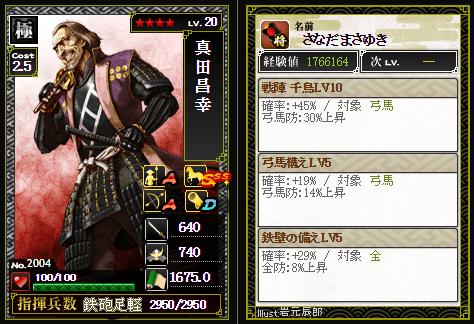 2015-07-31_165943