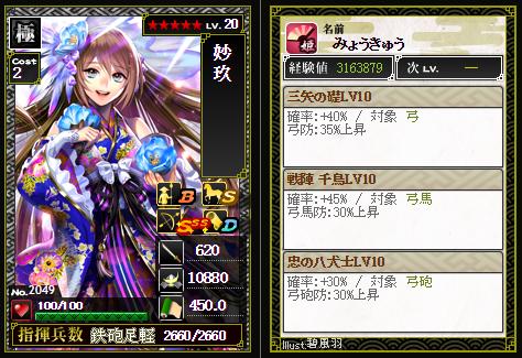 2015-07-31_170102