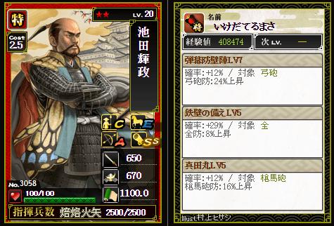 2015-07-31_170204
