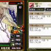 弓防1軍のひとり 浅井三姉妹の初