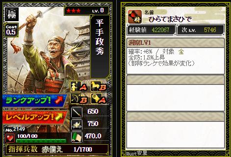 2015-08-06_002318