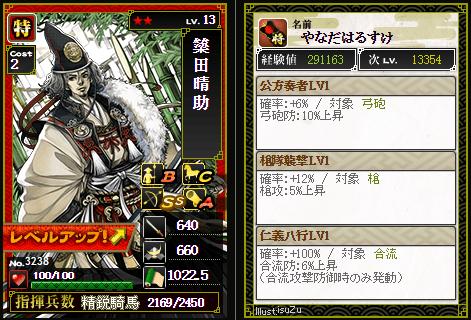 2015-08-18_135232