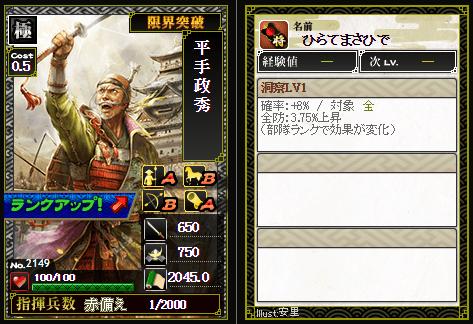 2015-08-18_135326