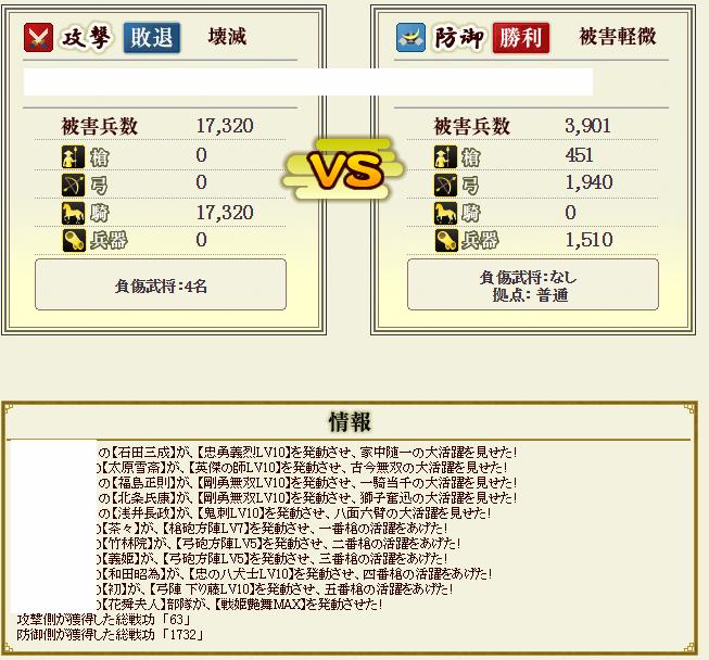 2015-08-20_182624