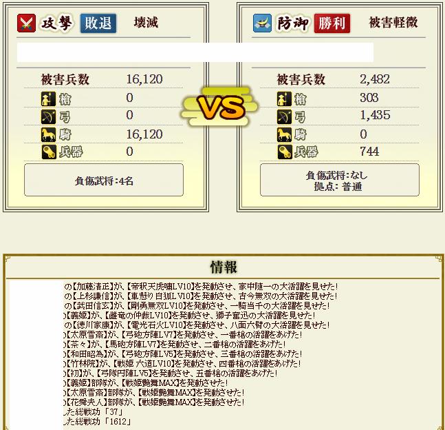 2015-08-20_182811