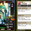 万能戦姫 光姫