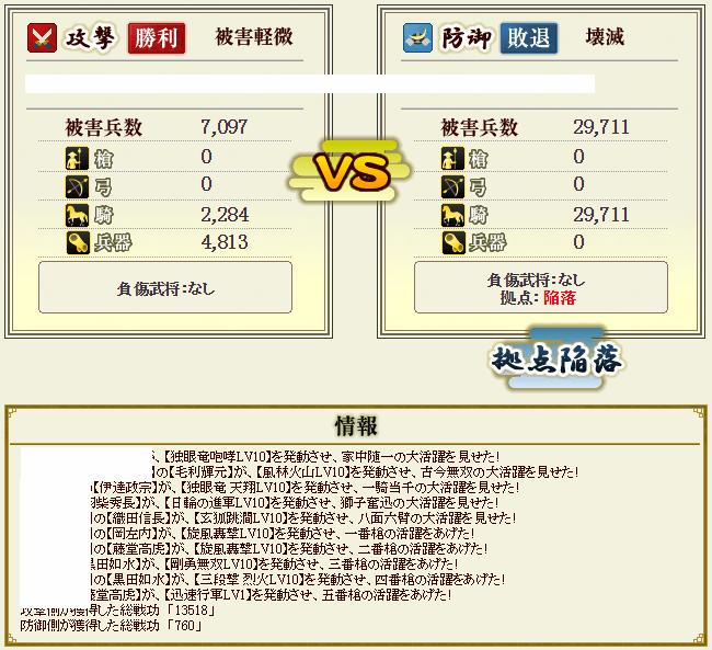 2015-09-02_142602