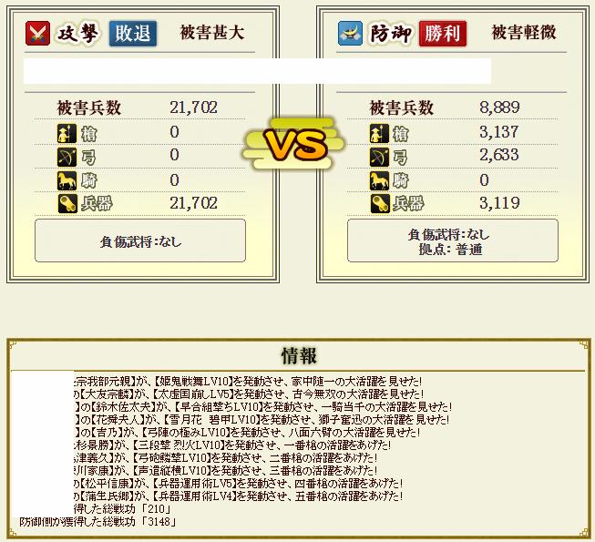 2015-09-06_222541