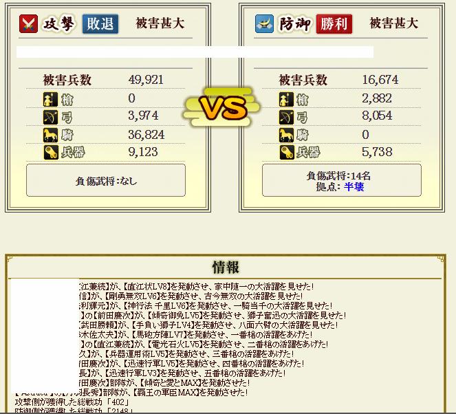 2015-09-08_212008