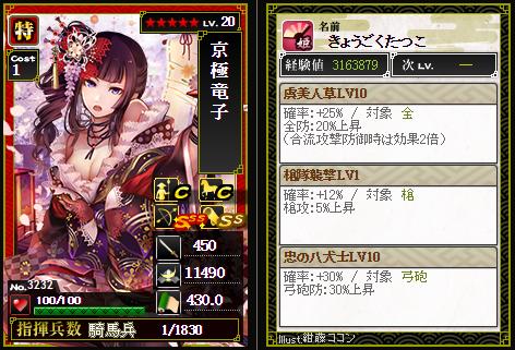 2015-09-20_182247
