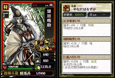 2015-09-20_184022