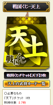 2015-09-20_193437