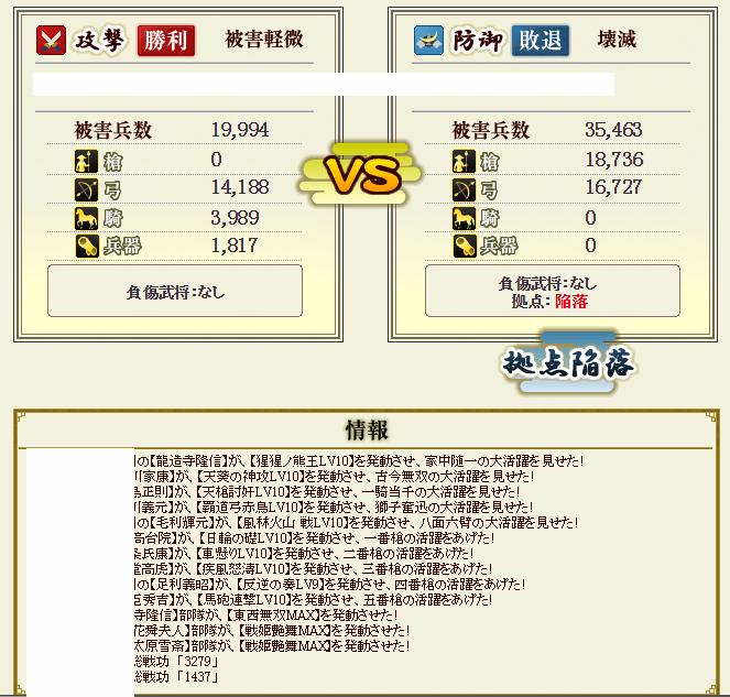 2015-11-25_154843