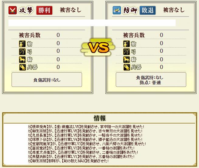 2015-12-14_172549