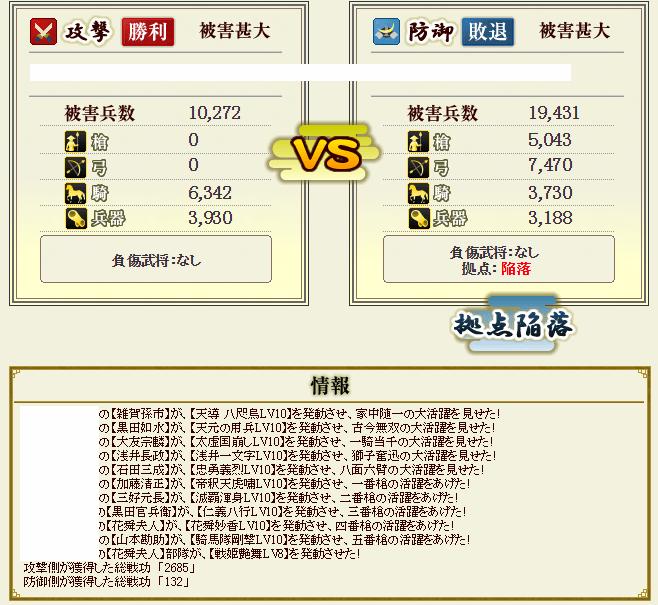 2015-12-19_153410
