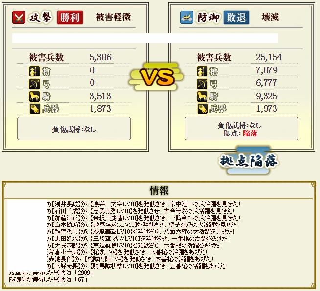 2015-12-19_154006