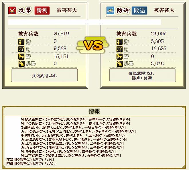 2015-12-19_154358