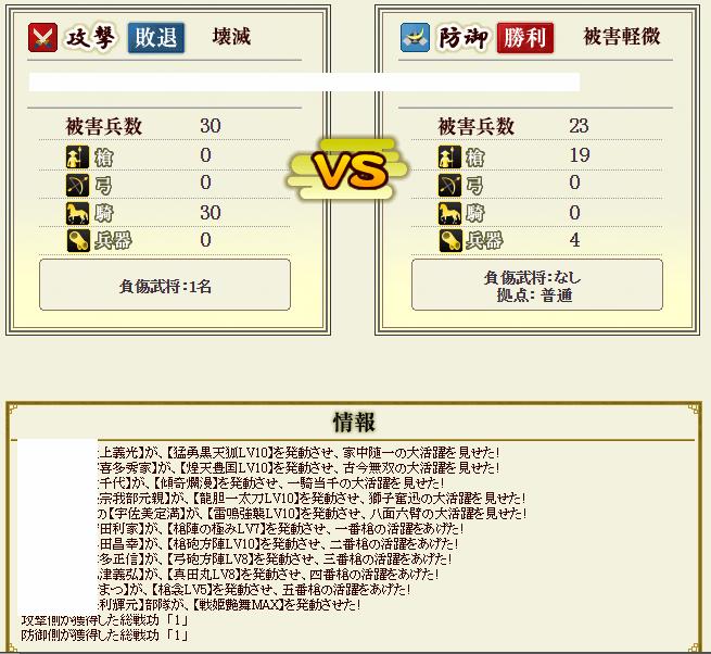 2015-12-19_155819