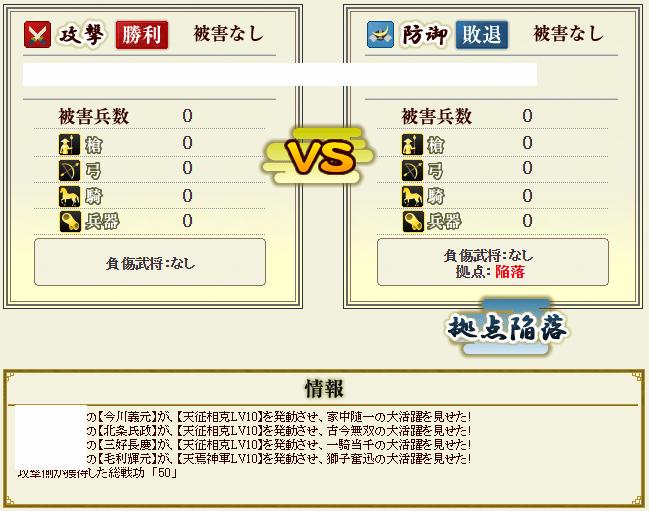 2015-12-19_160512